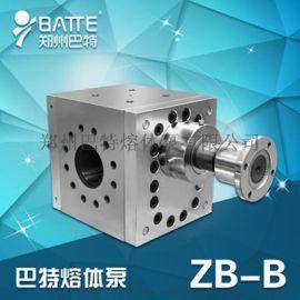 聚丙烯熔喷计量泵 熔喷模头计量泵