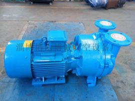 2BV2061不锈钢水环式真空泵
