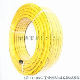 厂家直销杭州万全天燃气管 ,保用50年