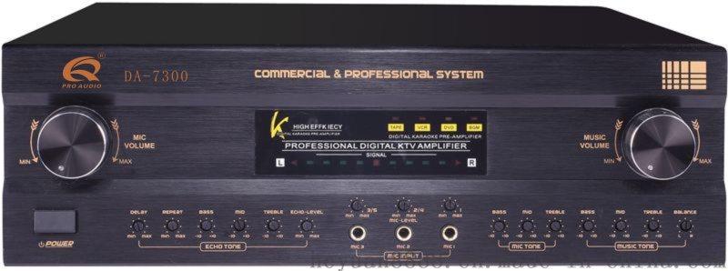 DA-7300卡拉ok功放 酒吧音響 酒吧音箱