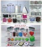 金属盒,铁罐,金属包装
