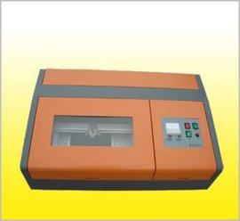 激光印章机 (320)