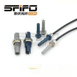 安华高HFBR-4501Z/4511Z塑料光纤