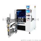 厂家热销产品创达OIM-2S异形插件机