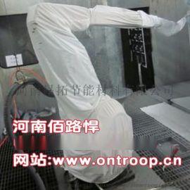 無錫機器人防護服、防護罩製作