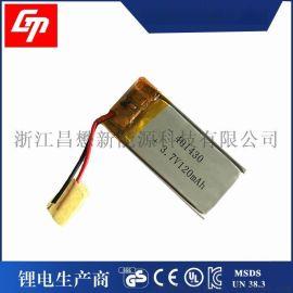 401430-120mAh3.7V聚合物 电池骨传导 蓝牙耳机 3D眼镜厂家销售