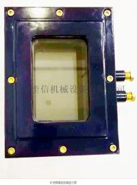 矿用隔爆型液晶显示屏