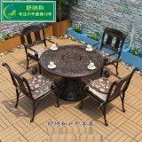 广州舒纳和户外家具专业生产铸铝桌椅