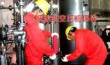 潍坊空压机维修  专业专注致力于螺杆空压机