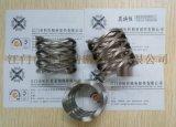 钛线弹簧、钛合金弹簧、钛合金波形弹簧、多层波形弹簧
