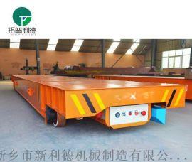 汽车零部件搬运轨道车适用于恶劣环境的蓄电池车