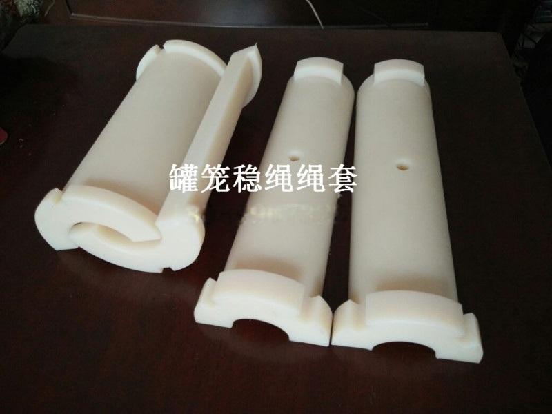 罐笼用绳套,轴瓦耐磨铸钢工程塑料材质,洛阳奎信