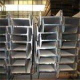 廠家直銷高頻焊接H型鋼 Q235國標工字H型鋼熱軋鍍鋅低合金H型鋼