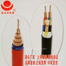 低烟无卤电力电缆WDZN-YJY3*25+1*16金龙羽集团股份有限公司