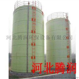 玻璃钢储罐|玻璃钢化工储罐|双氧水储罐|