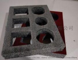厂家直销 EPE珍珠棉管材异形管材  内衬包装