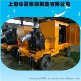 防汛排涝移动泵车 柴油水泵