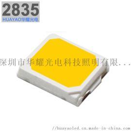 2835灯珠0.2W正白光**LED深圳现货供应
