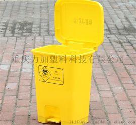成都医用黄色塑料垃圾桶,大号带盖脚踏收纳桶