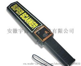 供YX-2A安检棒,手持式探测器