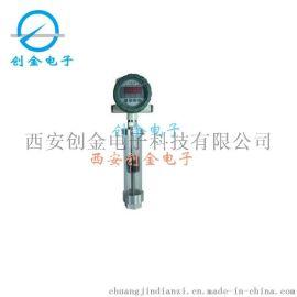 DYXB 多功能液位显控变送器 水轮机油箱油位水位显示控制仪表