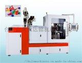 全自动旋转液压式压盖成型机 制盖机 塑料压盖机