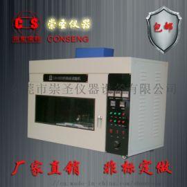 崇圣仪器灼热丝试验机,灼热丝试验仪,灼热丝测试仪
