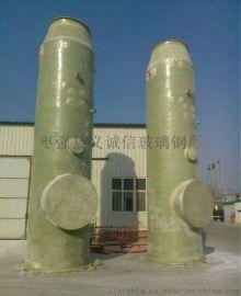 锅炉专用烟气脱硫塔@灵石玻璃钢烟气脱硫塔