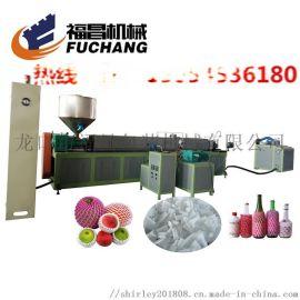 山东龙口水果网套机,pe 水果发泡网设备