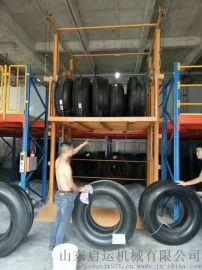 物流仓储货物升降机 电动货梯厂家启运直销合肥泰安市
