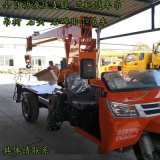 三轮自备吊 三轮背背车 按需定做各种三轮吊车
