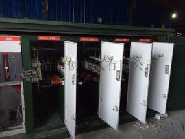 欧式35KV电缆分接箱 分支箱