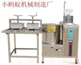 厂家直销豆腐机干净卫生省时省力包教包会