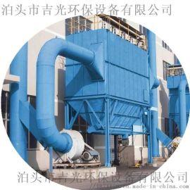 负压反吹布袋除尘器从根本上控制了污染