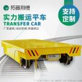 电动平板搬运车拖链 电动平板车厂家
