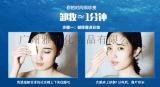 广州雅清化妆品有限公司供应眼唇脸部卸妆水,彩妆专用卸妆水深层清洁温和无刺激