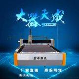 蘇州3015超卓板管一體光纖鐳射切割機 檯面切割