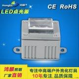 新款方形大功率led点光源_方形LED点光源