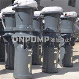 800方排澇軸流泵現貨