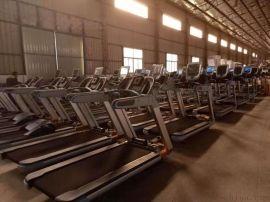 山东商用跑步机厂家专业生产室内健身器材生产商