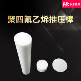 廠家直銷聚四氟乙烯推壓棒 PTFE塑料棒耐高溫批發