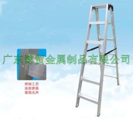 山东铝合金宽踏板A型梯/人字梯/梯子
