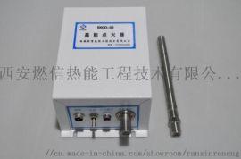 燃信热能高能点火器的工作原理及使用安装方法
