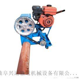 陶瓷托辊提升机配件 洗煤厂十堰