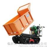 工地沙石自卸型履带运输车