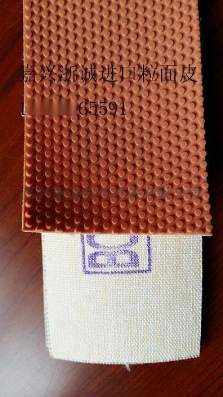 韩国进口BOLIM包辊橡皮501