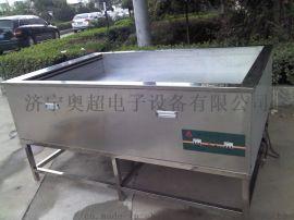 济宁大奥超电子生产JA山东超声波清洗设备