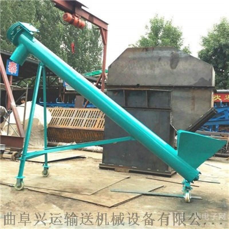 供应螺旋提升机厂商变频调速 广安双轴螺旋输送机型号生产厂家
