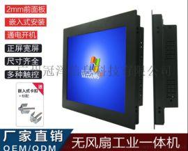 8/10/12/15/17/19寸嵌入式工业触控电脑一体机xp系统PLC平板电脑