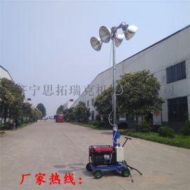 汽油移動照明車可選配靜音柴油應急手推式照明車